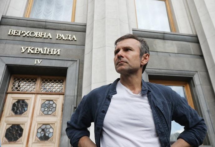 фото: Святослав Вакарчук - twitter