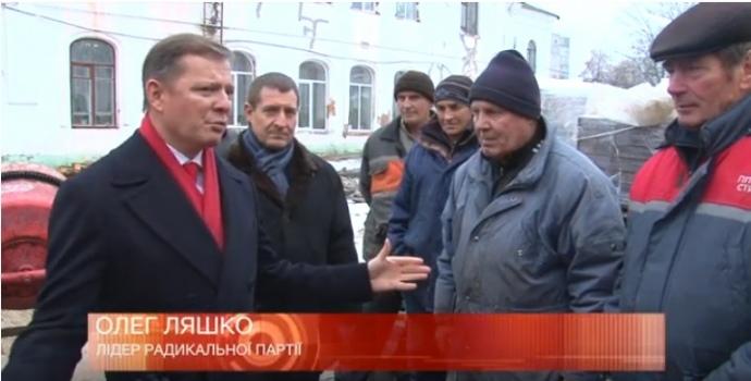 Олег Ляшко, Олег Авер'янов (посів третє місце на виборах до ВРУ на цьому окрузі) спілкуються з будівельниками II корпусу Прилуцької гімназії
