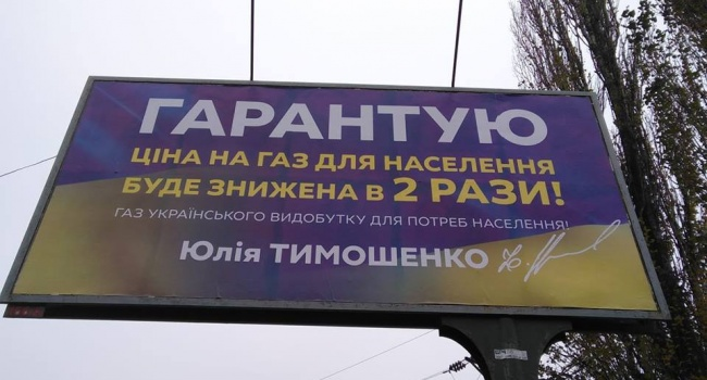 Фото: censor.net