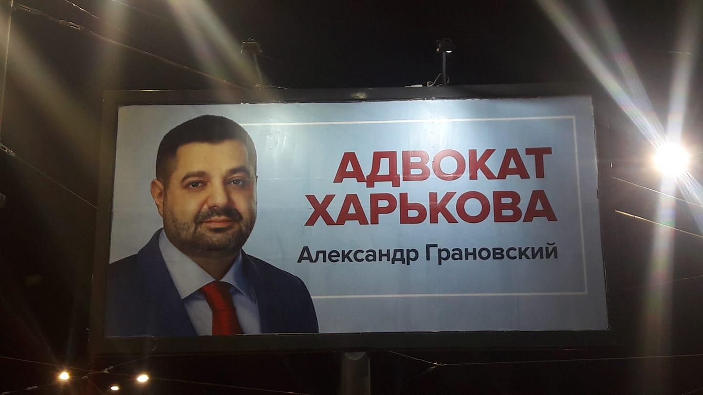 Фото: Ігор Черняк, депутат Харківської міськради