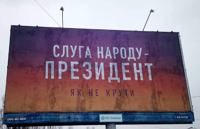 Київ, грудень 2018 року