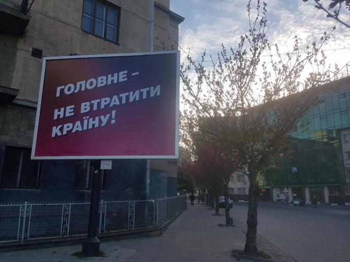 Львів, фото ЧЕСНО