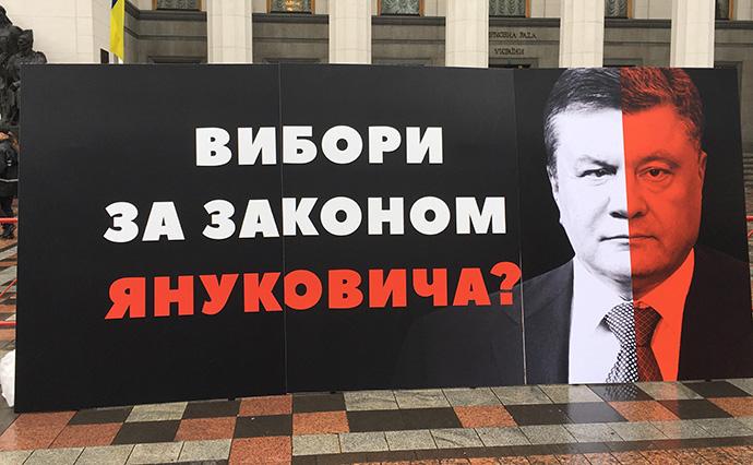 6 вересня на площі Конституції знову відбудеться акція на підтримку  виборчої реформи. Подію анонсували активісти та політики в середу 11 липня. 87965891ec465