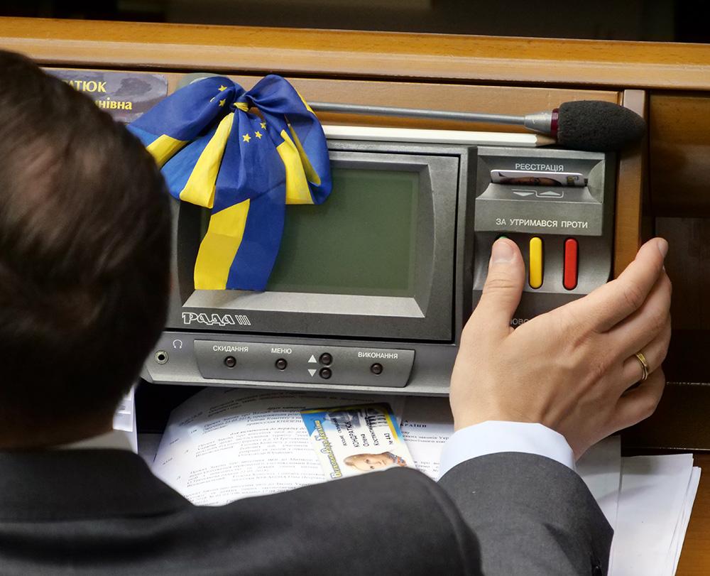 День за два: Разумков відзвітував про 50 днів нової Ради - Цензор.НЕТ 263