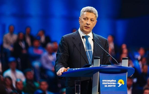 Фото: platform.org.ua
