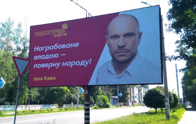 Полтава, вересень 2018 року